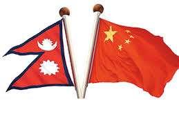 Nepal China flag