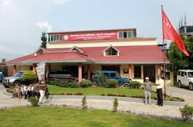 UML party office