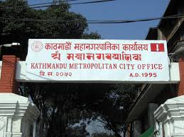 Kathmandu Metropolition
