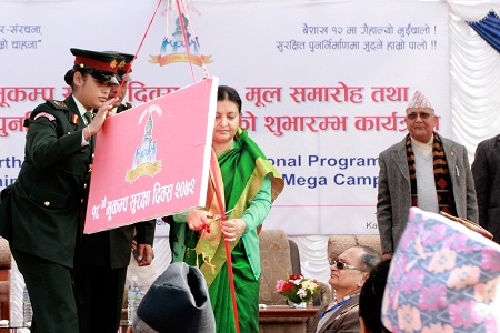 President Bidhya Devi Bhandari inaugurating the national reconstruction campaign. The government formally started the reconstruction campaign to reconstruct the infrastructures destroyed by April earthquake.