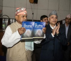 Former President Dr. Yadav releasing the HR yearbook. Photo Courtesy: inseconline