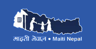 Maiti_Nepal_Logo