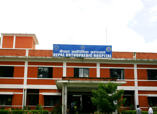 nepal-orthopedic-hospital
