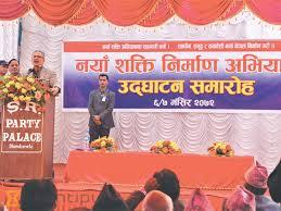 Naya Shakti Party
