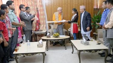 PM Memorandum