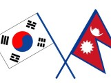nepal-korea-flag
