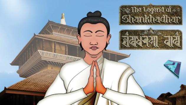 Shankhadhar