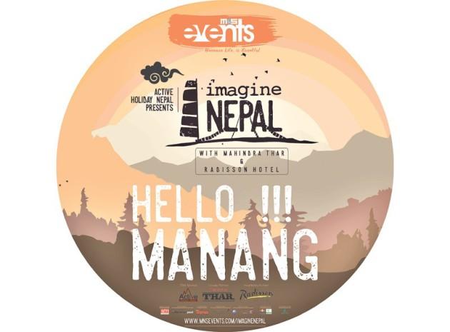 18112016081935hello-manang-1000x0