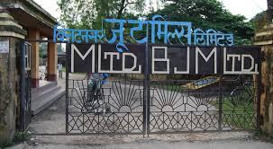 jute-mills