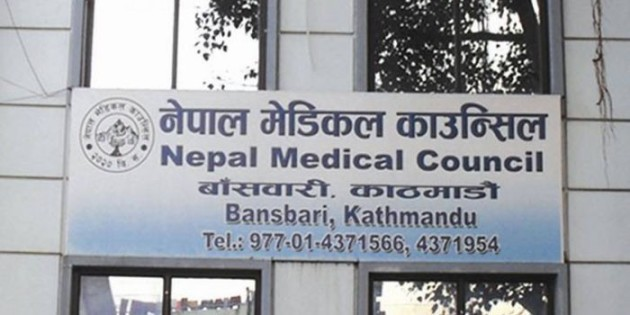 nepal-medical-council