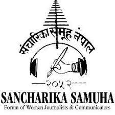 sancharika-samuha