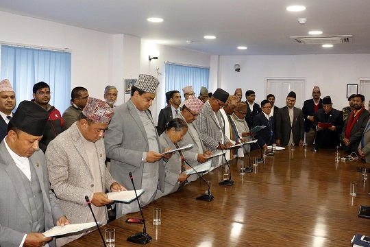 state-minister-oath