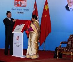 president-china