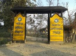 bardiya-national-park