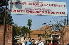 kanti-children-hospital