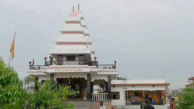 Swargdwar Janakpur
