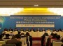 BOAO Conference