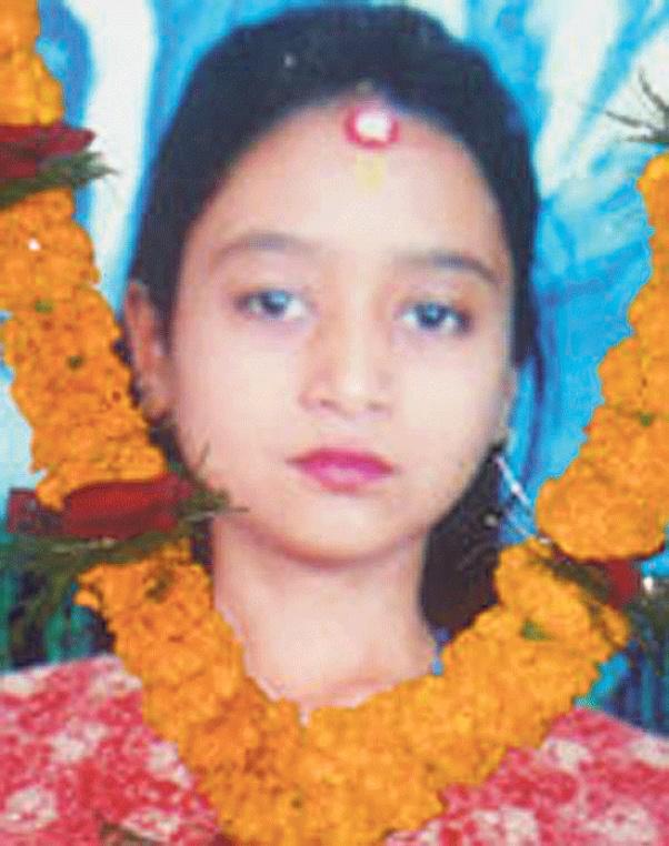 Maina Sunuwar
