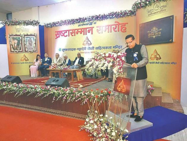 Chaudhary Award