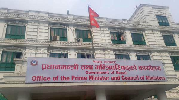 Office of the Prime Minister