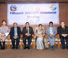15th-Ministerial-meeting