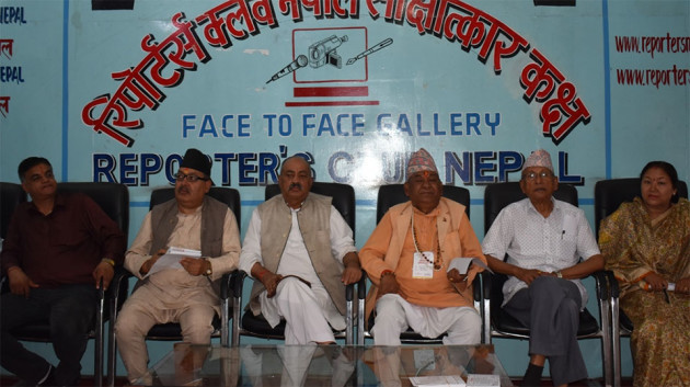 Hindu Conference