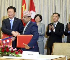 Nepal China Deal
