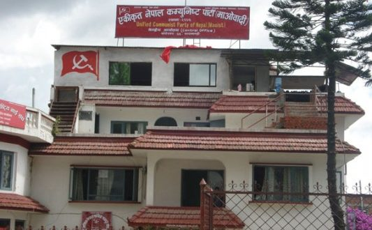 Maoist Centre Party Office
