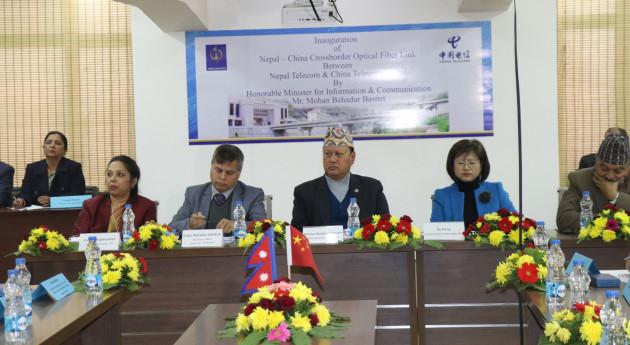 Nepal-China-Negotiation