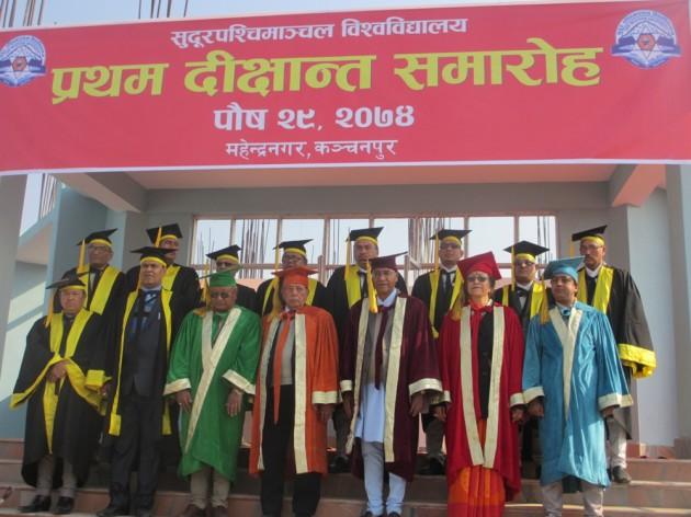 PM Far West Conference University