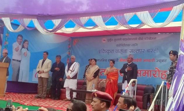 Dhurmus Suntali Basti Handover
