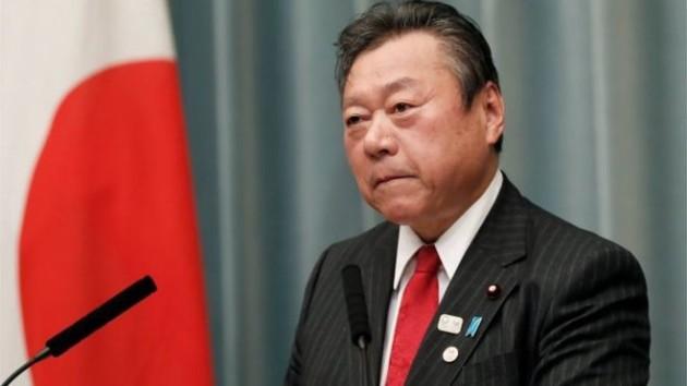 Japan Minister