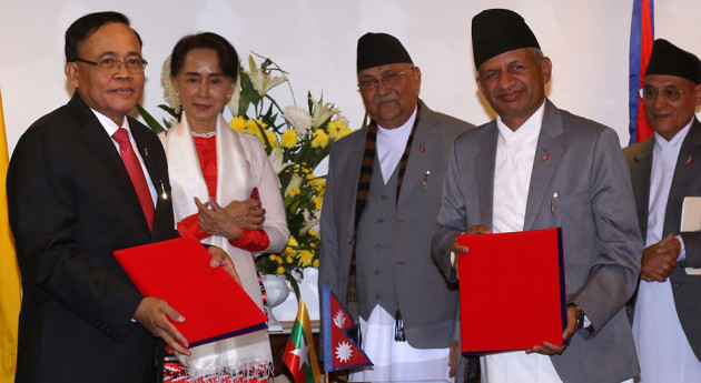 Nepal Myanmar Agreement
