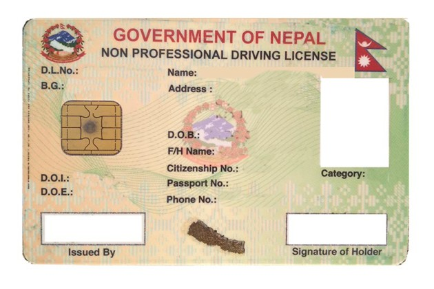 Smart License